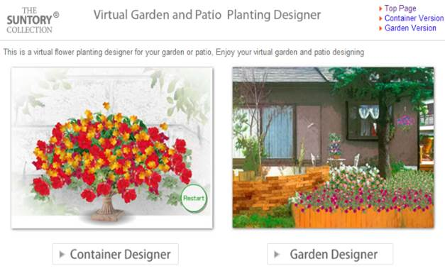 suntory virtual container designer app, garden media group 2014 garden trends
